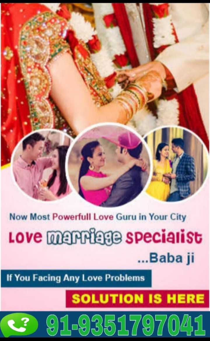 🎮ਇਨਡੋਰ ਖੇਡਾਂ🎲 - Now Most Powerfull Love Guru in Your City Love marriage specialist . . . Baba ji If You Facing Any Love Problems SOLUTION IS HERE C 91 - 9351797041 - ShareChat