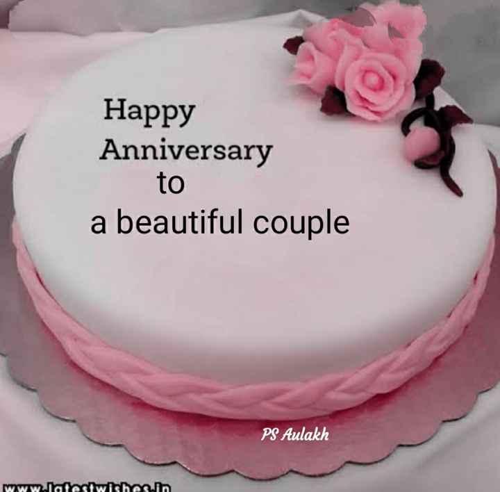 🎁 ਐਨੀਵਰਸ੍ਰੀ - Happy Anniversary to a beautiful couple PS Aulakh www . lafest wishesin - ShareChat