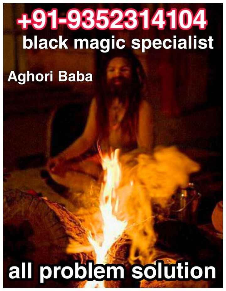 🤼ਕਬੱਡੀ-ਕਬੱਡੀ ਬੋਲਣ ਦਾ ਚੈਲੇਂਜ - + 91 - 9352314104 black magic specialist Aghori Baba all problem solution - ShareChat