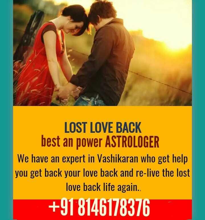 🤼ਕਬੱਡੀ-ਕਬੱਡੀ ਬੋਲਣ ਦਾ ਚੈਲੇਂਜ - LOST LOVE BACK best an power ASTROLOGER We have an expert in Vashikaran who get help you get back your love back and re - live the lost love back life again . + 918146178376 - ShareChat