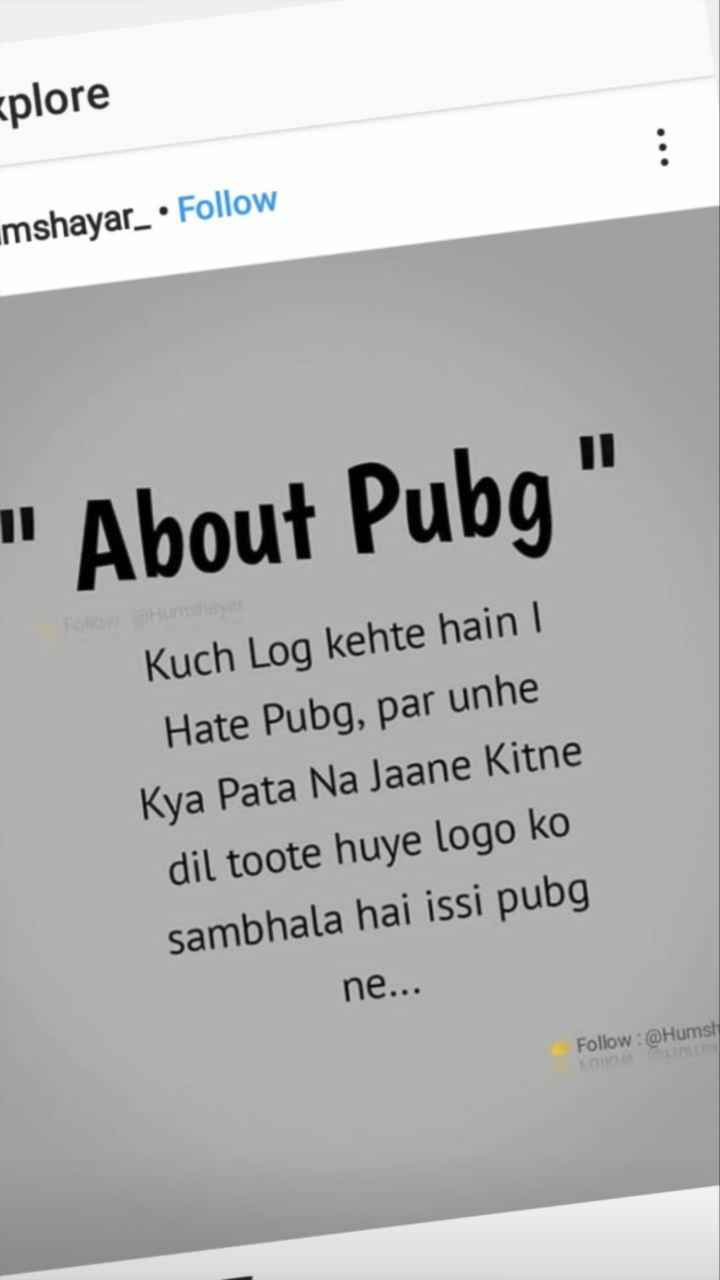 😜  ਕਲੋਲਾਂ - xplore mshayar _ • Follow About Pubg Kuch Log kehte hain Hate Pubg , par unhe Kya Pata Na Jaane Kitne dil toote huye logo ko sambhala hai issi pubg ne . . . Follow : @ Humsi - ShareChat