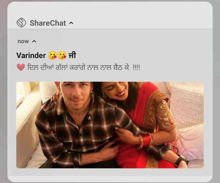 😜  ਕਲੋਲਾਂ - ♡ ShareChat ^ now ^ Varinder ਜੀ ਦਿਲ ਦੀਆਂ ਗੱਲਾਂ ਕਰਾਂਗੇ ਨਾਲ ਨਾਲ ਬੈਠ ਕੇ ! ! ! - ShareChat