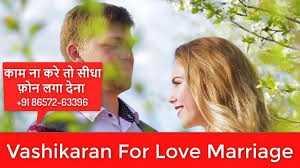 🌹ਕ੍ਰਿਸ਼ਨਾ ਦੀਆਂ ਕਹਾਣੀਆਂ - काम ना करे तो सीधा फोन लगा देना + 9186572 - 63396 Vashikaran For Love Marriage - ShareChat