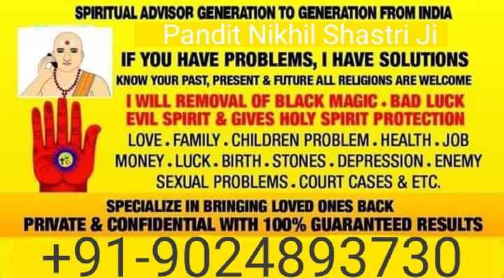 💻 ਕੰਪਿਊਟਰ ਸੰਬੰਧੀ ਜਾਣਕਾਰੀ - SPIRITUAL ADVISOR GENERATION TO GENERATION FROM INDIA Pandit Nikhil Shastri Ji IF YOU HAVE PROBLEMS , I HAVE SOLUTIONS KNOW YOUR PAST , PRESENT & FUTURE ALL RELIGIONS ARE WELCOME I WILL REMOVAL OF BLACK MAGIC . BAD LUCK EVIL SPIRIT & GIVES HOLY SPIRIT PROTECTION LOVE . FAMILY . CHILDREN PROBLEM . HEALTH . JOB MONEY . LUCK . BIRTH . STONES . DEPRESSION . ENEMY SEXUAL PROBLEMS . COURT CASES & ETC . SPECIALIZE IN BRINGING LOVED ONES BACK PRIVATE & CONFIDENTIAL WITH 100 % GUARANTEED RESULTS + 91 - 9024893730 - ShareChat