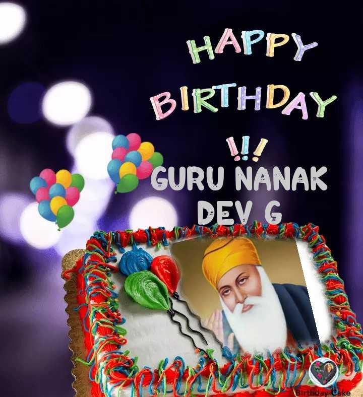 🌸 ਗੁਰ ਪੂਰਬ ਦਾ ਇਤਿਹਾਸ - HAPPY BIRTHDAY GURU NANAK viatu DEV G Birthday Cal - ShareChat