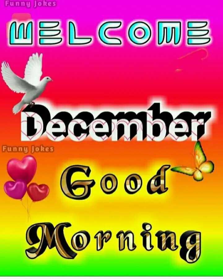 🌅 ਗੁੱਡ ਮੋਰਨਿੰਗ - Funny Jokes WELCOME Funny Jokes December * Good Morning - ShareChat