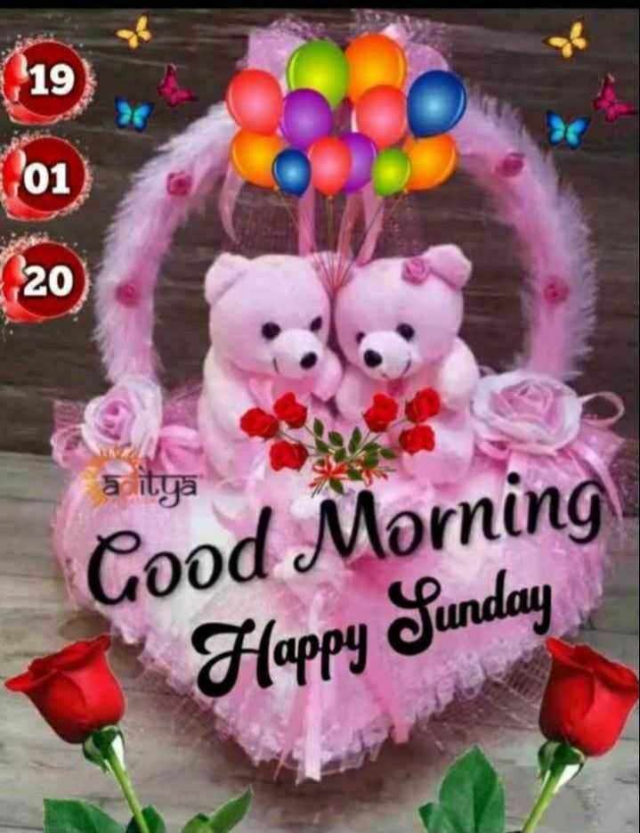 🌅 ਗੁੱਡ ਮੋਰਨਿੰਗ - a itya Cood Morning Happy Sunday - ShareChat