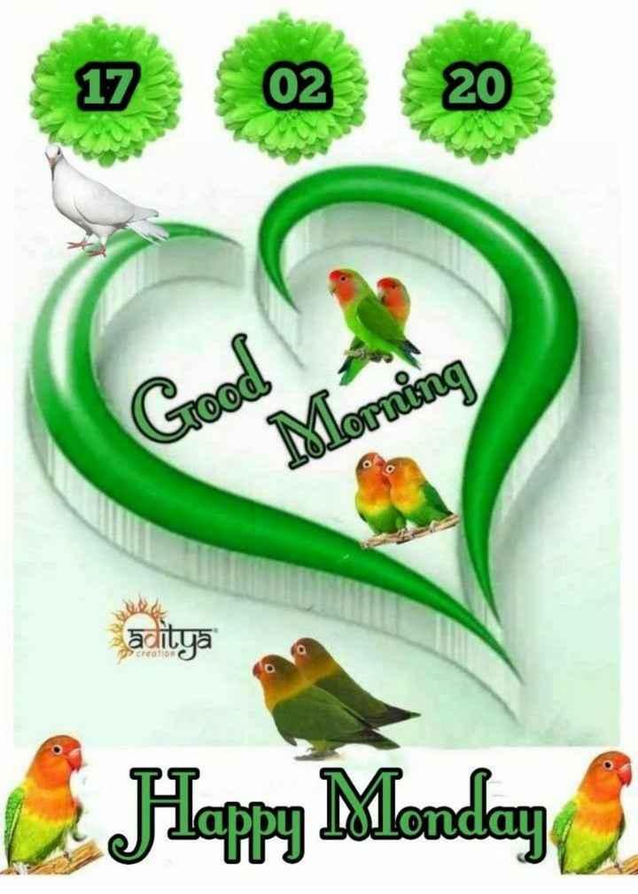🌅 ਗੁੱਡ ਮੋਰਨਿੰਗ - 17 02 20 ( Good Morning adid creation Happy Monday - ShareChat