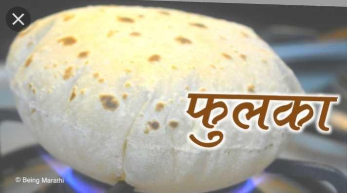 🥞ਗੋਲ ਰੋਟੀ ਚੈਲੇਂਜ - फुलका © Being Marathi - ShareChat