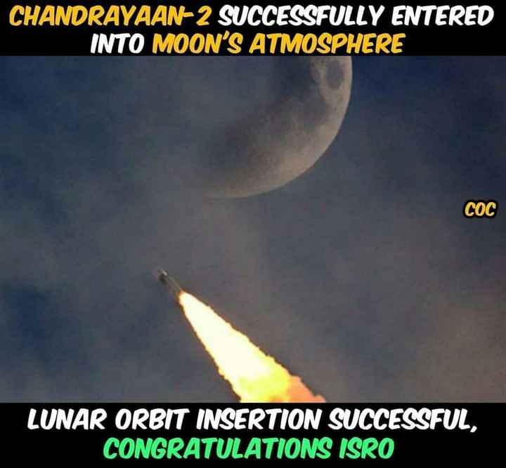 🚀 ਚੰਦ੍ਰਾਇਨ -2 - CHANDRAYAAN - 2 SUCCESSFULLY ENTERED INTO MOON ' S ATMOSPHERE COC LUNAR ORBIT INSERTION SUCCESSFUL , CONGRATULATIONS ISRO - ShareChat