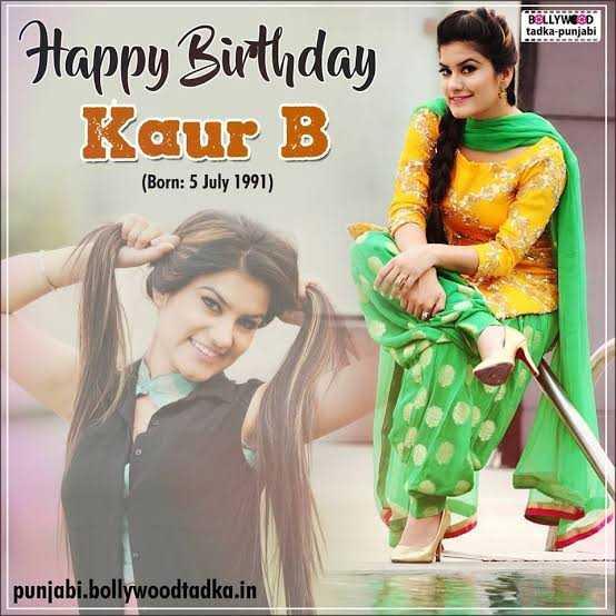 🎂ਜਨਮ ਦਿਨ ਕੌਰ ਬੀ 🎈 - BOLLYWOOD tadka - punjabi Happy Birthday Kaur B ( Born : 5 July 1991 ) punjabi . bollywoodtadka . in - ShareChat