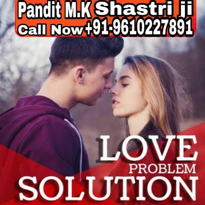🎉 ਜਨਮਦਿਨ ਮੁਬਾਰਕ ਗੁਲਸ਼ਨ ਗਰੋਵਰ 🎁 - Pandit M . K Shastri ji Call Now + 91 - 9610227891 LOVE SOLUTION PROBLEM - ShareChat