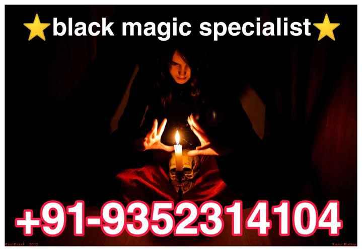🎊 ਜਨਮਦਿਨ ਮੁਬਾਰਕ ਦੀਪ ਕਰਨ - * black magic specialist + 91 - 9352314104 Firefrath 2012 1 . ucie Talin - ShareChat