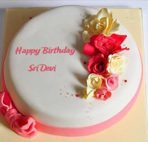 💐 ਜਨਮਦਿਨ ਸ਼੍ਰੀਦੇਵੀ ਕਪੂਰ - Happy Birthday Sri Devi - ShareChat