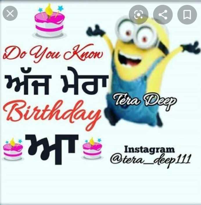 🎂  ਜਨਮਦਿਨ - Do you know RH HO Tera Deep Birthday Instagram @ tera _ deep111 - ShareChat