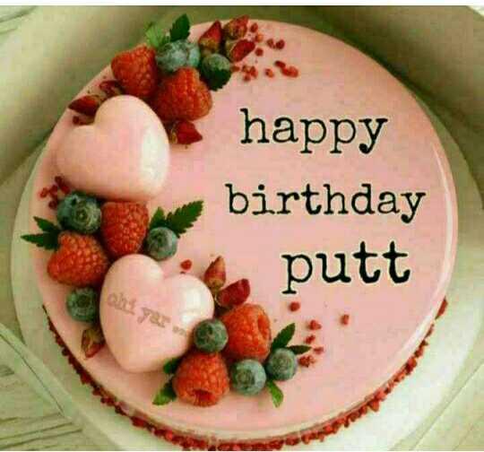 🎂  ਜਨਮਦਿਨ - happy birthday putt - ShareChat