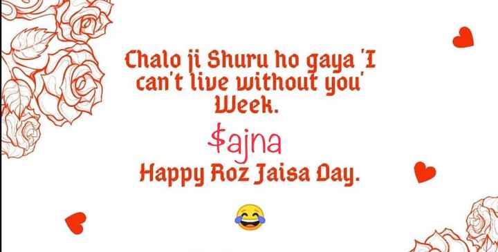 🤣ਜੁਗਾੜੀ ਪੰਜਾਬੀ🤣 - Chalo ji Shuru ho gaya ' I can ' t live without you Week . $ ajna Happy Rož Jaisa Day . - ShareChat