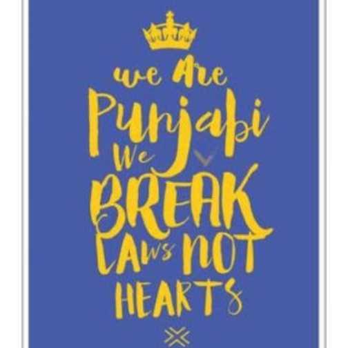 💖 ਦਿਲ ਦੇ ਜਜਬਾਤ - We we are Punjabi BREAK САМ ПОТ HEARTS - ShareChat