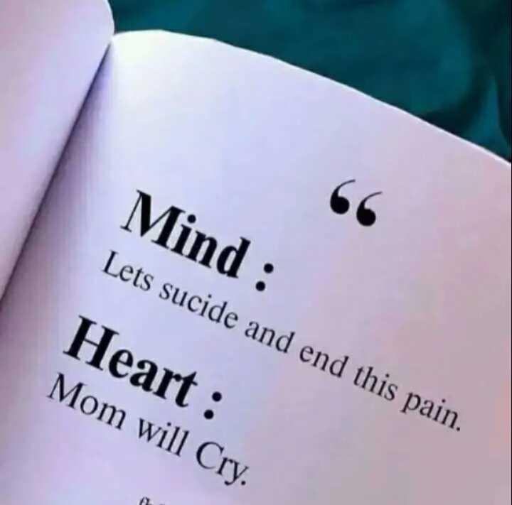 💖 ਦਿਲ ਦੇ ਜਜਬਾਤ - Mind : Lets sucide and end this pain . Heart : Mom will Cry . - ShareChat