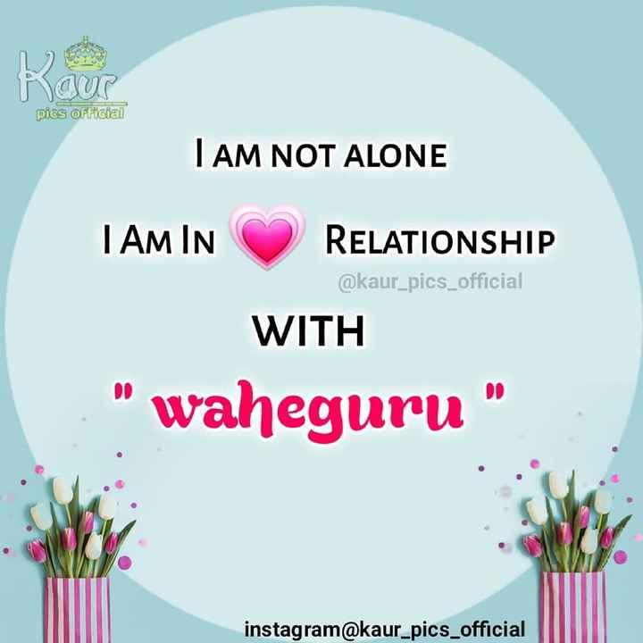 💖 ਦਿਲ ਦੇ ਜਜਬਾਤ - aur pics official I AM NOT ALONE I AM IN RELATIONSHIP @ kaur _ pics _ official WITH waheguru instagram @ kaur _ pics _ official - ShareChat