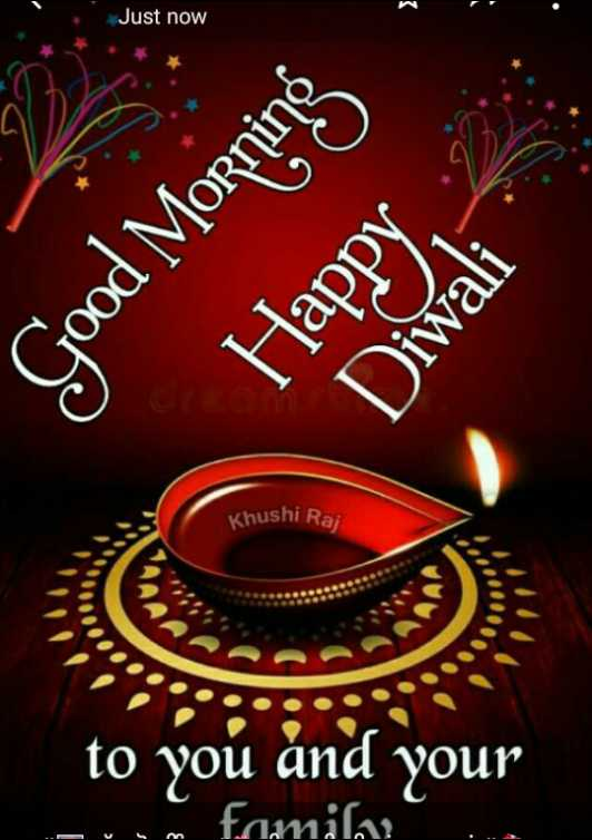 💐 ਦਿਵਾਲੀ ਦੀਆਂ ਮੁਬਾਰਕਾਂ - Just now Diwali Happy . 2337 Good Morning Khushi Raj AA A to you and your van famila - ShareChat