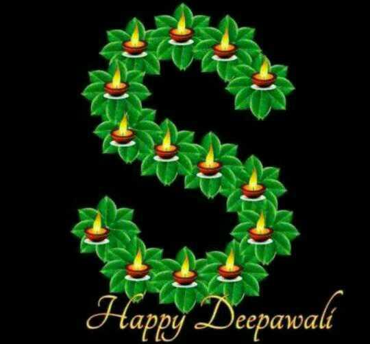 💐 ਦਿਵਾਲੀ ਦੀਆਂ ਮੁਬਾਰਕਾਂ - Happy Deepawali - ShareChat