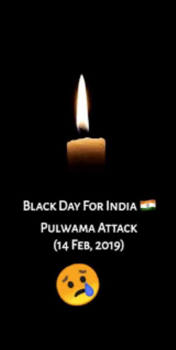 💔 ਦੁਖੀ ਹਿਰਦਾ - BLACK DAY FOR INDIA PULWAMA ATTACK ( 14 FEB , 2019 ) - ShareChat