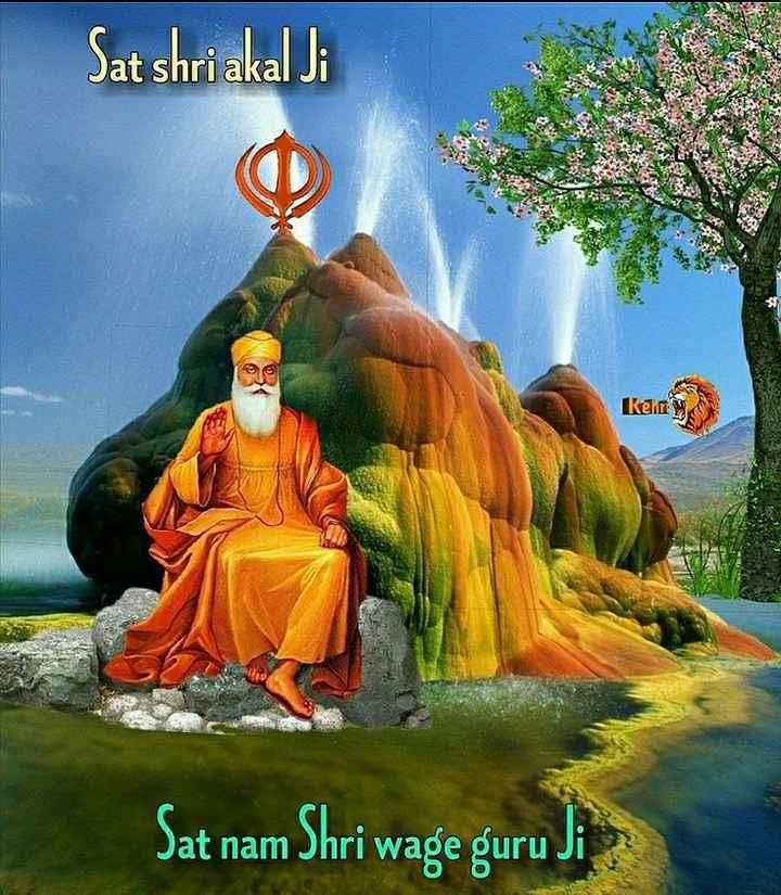 🙏 ਧਾਰਮਿਕ ਤਸਵੀਰਾਂ - Sat shri akal Ji Kehi Sat nam Shri wage guru ji - ShareChat
