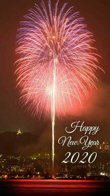 🎊 ਨਵਾਂ ਸਾਲ 2020 ਮੁਬਾਰਕ 🤗 - Happy New Year : 2020 - ShareChat