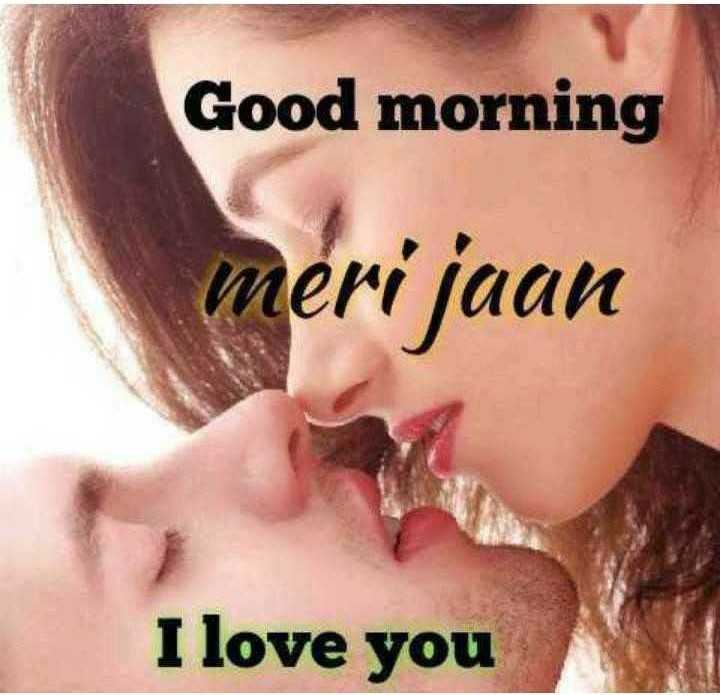 ਨੋਨ ਵੇਜ ਤਸਵੀਰਾਂ - Good morning meri jaan I love you - ShareChat