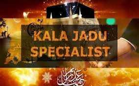 🙏 ਪਾਕਿਸਤਾਨ ਤੋਂ ਪੰਜਾਬ ਨਗਰ ਕੀਰਤਨ - KALA JADU SPECIALIST - ShareChat