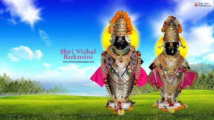 🍕 ਪੀਜ਼ਾ ਬਰਗਰ 🍔 - 3 rdu God W Wolpoper . com Shuri Vithal Rukmini www . Hindu God Wallpaper . com - ShareChat