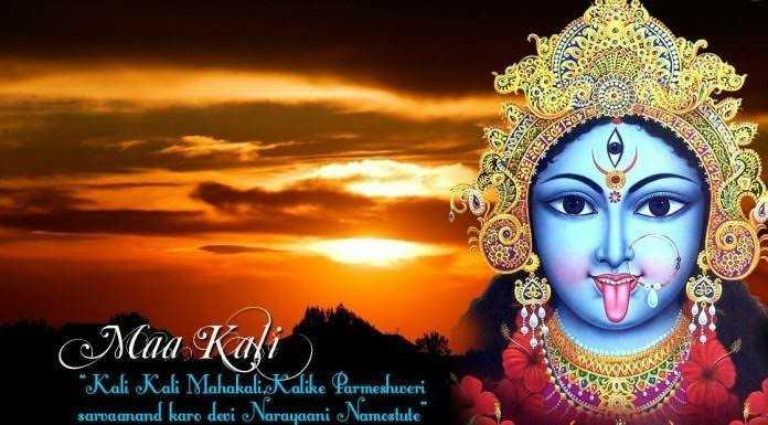 ਪੰਚੰਗ - 329 SOREVESPA Maa Kali * Kali Kali Mahakali . Kalike Parmeshweri sarvaanand karo devi Narayaani Namestute - ShareChat