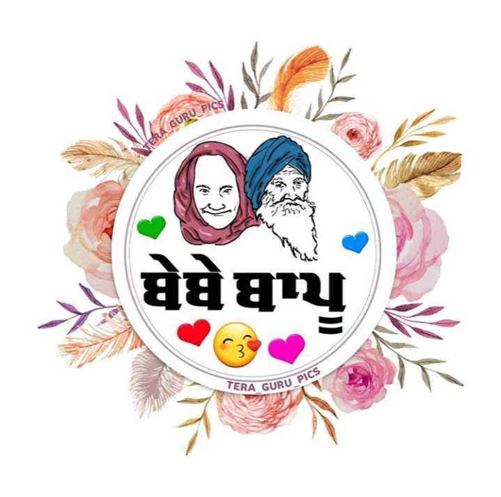 👡ਪੰਜਾਬੀ ਜੁੱਤੀ ਅਤੇ ਸੂਟ - RA GURU PIC द घेघेघ TERA GURU P URU PICS - ShareChat