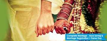 🍪 ਬਿਸਕੁਟ ਭੁਜੀਆ ਦੀ ਵੀਡੀਓ - 18 Complete Montage - Arya Samaj & Mamlage Registration > Same Day - ShareChat