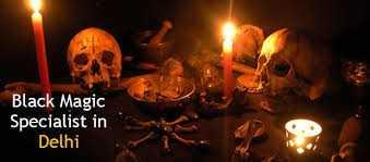 💝 ਬੇਬੇ-ਬਾਪੂ - Black Magic Specialist in Delhi - ShareChat