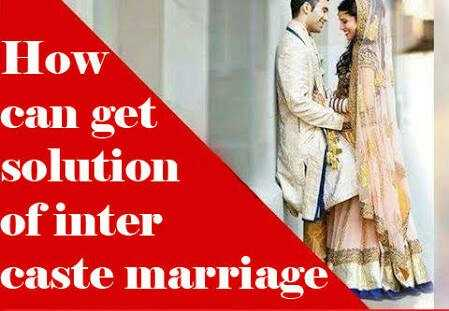 🍾ਬੋਤਲ ਕੈਪ ਚੈਲੇਂਜ 🍾 - How can get solution of inter caste marriage - ShareChat