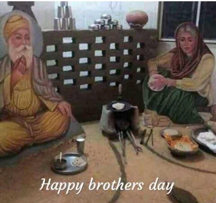 👫 ਭਾਈ-ਭੈਣ - Happy brothers day - ShareChat