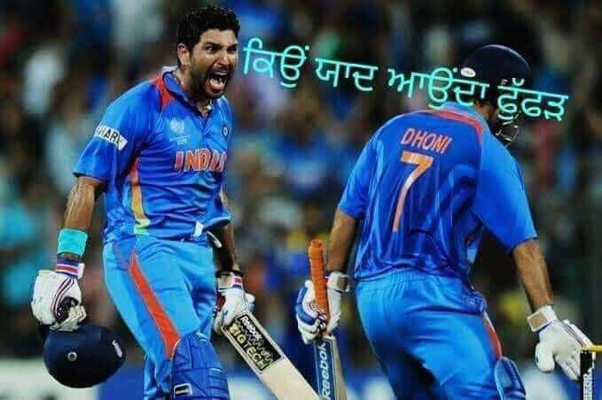 🏏 🇮🇳 ਭਾਰਤ vs ਨਿਊਜ਼ੀਲੈਂਡ 🇳🇿 - ਦਾ ਕਿਉਂ ਯਾਦ ਆਉਂਦਾ ਫੁੱਫੜ GARS DHONI TGTECH yogy - ShareChat
