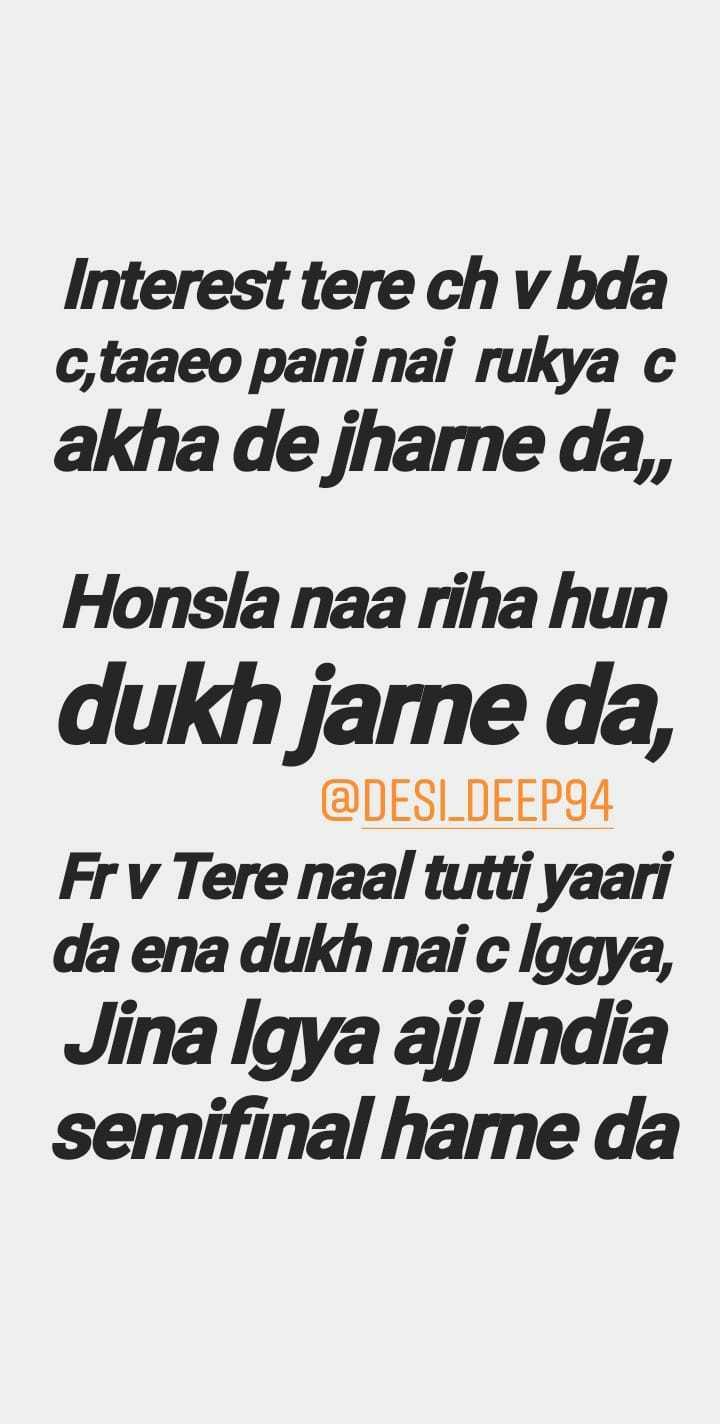 🏏 🇮🇳 ਭਾਰਤ vs ਨਿਊਜ਼ੀਲੈਂਡ 🇳🇿 - Interest tere ch v bda c , taaeo pani nai rukya c akha de jharne da , Honsla naa riha hun dukh jarne da , @ DESI DEEP94 Fr v Tere naal tutti yaari da ena dukh nai c Iggya , Jina Igya ajj India semifinal harne da - ShareChat