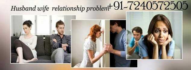 😜ਮਸਾਲਿਆਂ ਦੀ ਵੀਡੀਓ - Husband wife relationship problemt 91 - 7240572505 - ShareChat