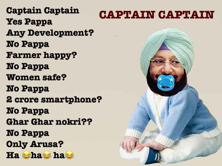 🙏ਮੇਰਾ ਫ਼ੇਵਰੇਟ ਨੇਤਾ 🙏 - Captain Captain CAPTAIN CAPTAIN Yes Pappa Any Development ? No Pappa Farmer happy ? No Pappa Women safe ? No Pappa 2 crore smartphone ? No Pappa Ghar Ghar nokri ? ? No Pappa Only Arusa ? Ha ha ha - ShareChat