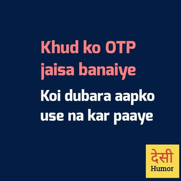 💭 ਮੇਰੇ ਵਿਚਾਰ - Khud ko OTP jaisa banaiye Koi dubara aapko use na kar paaye देसी Humor - ShareChat