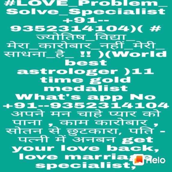 🛵 ਮੇਰੇ ਸਕੂਟਰ ਦੀ ਵੀਡੀਓ 🛵 - LOVE Problem Solve _ Specialist + 91 - - 9352314104 ) ज्योतिष विद्या _ मेरा कारोबार नहीं मेरी साधना _ है _ DWorld astropest Work astrologerLL time gold medalist What ' s app No + 91 - - 9352314104 अपने मन चाहे प्यार को पाना , काम कारोबार , सोतन से छुटकारा , पति - पत्नी में अनबन एet your love back , love marrla telo specialist , - ShareChat