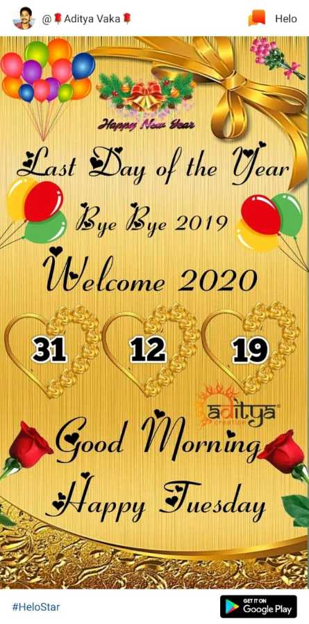 📱 ਮੈਂ ਹੁਣੀ ਕੀ ਕਰ ਰਿਹਾ ਹਾਂ ਵਾਲੀ ਵੀਡੀਓ 🎥 - @ Aditya Vaka Hanne Ne Seas Last Day of the Year Bye Bye 2019 Welcome 2020 31 12 19 Good Morning 000 Happy Tuesday uesday # HeloStar Google Play - ShareChat