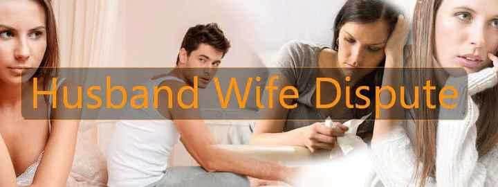 🍉 ਮੈਲਨ ਪਿੰਚ - Husband Wife Disput - ShareChat