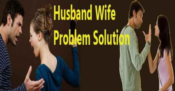 🍉 ਮੈਲਨ ਪਿੰਚ - Husband Wife Problem Solution - ShareChat