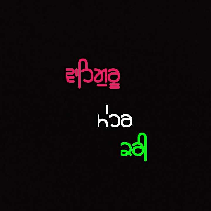 📱ਮੋਬਾਇਲ ਫ਼ੋਟੋਗਰਾਫੀ - ਵਾਹਿਗੁਰੂ ਕਰ - ShareChat