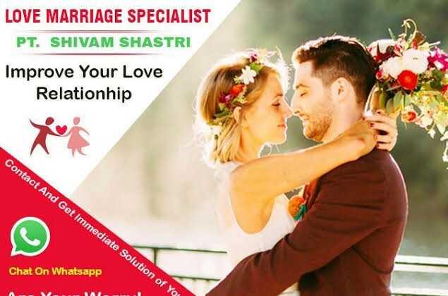 ☔ ਮੌਨਸੂਨ ਆ ਗਿਆ ਜੀ 🌧️ - LOVE MARRIAGE SPECIALIST PT . SHIVAM SHASTRI Improve Your Love Relationhip Contact And Get Immediate Solution of You Chat On Whatsapp A TA - ShareChat