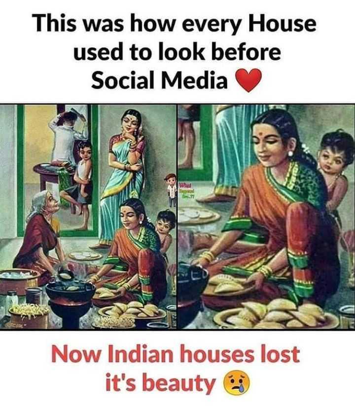 🔍 ਮਜ਼ੇਦਾਰ facts 🔖 - This was how every House used to look before Social Media Now Indian houses lost it ' s beauty - ShareChat